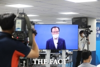 [TF포토] 영상으로 축사 전하는 이해찬 대표