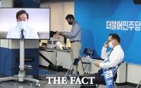 [TF포토] 온라인으로 정견발표하는 이낙연 당대표 후보