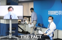 민주당 신임 당대표에 '이낙연'…'60.77%' 과반 득표