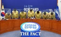 [TF포토] 인사하는 이낙연 신임 대표와 최고위원들