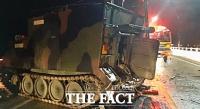 포천서 SUV 차량, 미군장갑차 추돌…SUV 탑승자 4명 전원 사망