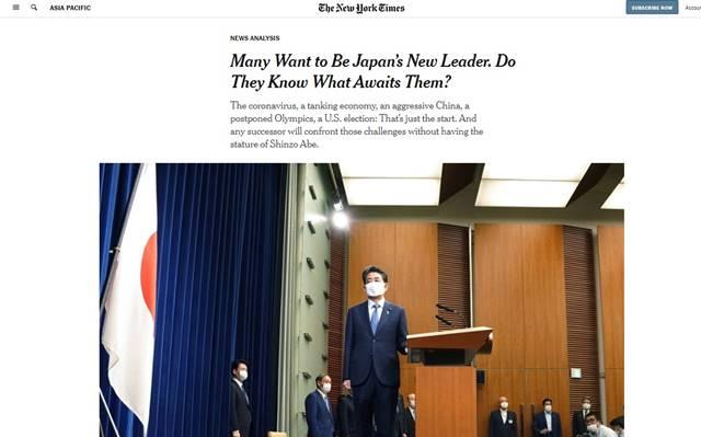 NYT는 지난달 29일(현지시간) 아베 총리 사임 내용을 다루면서 전문가들은 일본의 다음 총리가 한국과의 껄끄러운 관계를 해결하기 위한 조치를 취할 것이라고 말한다고 분석했다. /뉴욕타임스 캡쳐