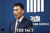 [TF포토] 검찰, 삼성 수사결과 발표