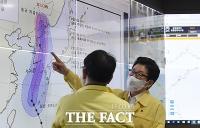 [TF사진관] 태풍 마이삭 대비 점검 나선 조명래 장관