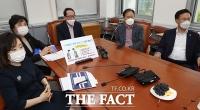 [TF사진관] 추미애 장관 아들 관련 의혹에 항의하는 미래통합당 법사위원들