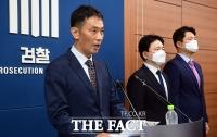 [TF포토] 삼성 불법승계 의혹 수사결과 발표하는 이복현 부장검사