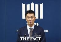 [TF사진관] 검찰, '이재용 및 삼성 전·현직 임원 불구속 기소'