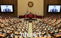 [TF사진관] '일하는 국회'…제382회 정기국회 개원