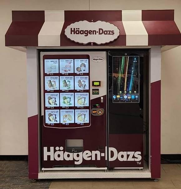 하겐다즈는 유동인구가 많은 곳을 중심으로 아이스크림 벤딩머신 120대를 설치했다. /하겐다즈 제공