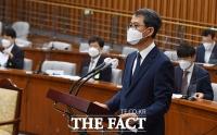 [TF포토] 인사말하는 이흥구 대법관 후보자