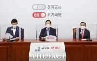 [TF사진관] 미래통합당 소상공인살리기 특위 1차 회의 주재하는 주호영 원내대표