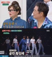 '트롯신' 김신영, '다비이모' 매력 방출…