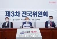 [TF사진관] 미래통합당 전국위원회 주재하는 김종인 비대위원장