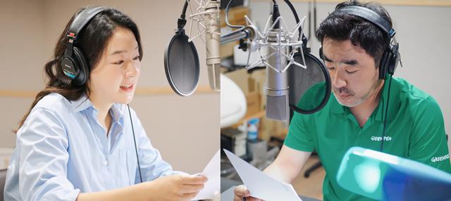 배우 박진희와 류승룡이 국제 환경단체 그린피스의 기후 위기 캠페인에 재능 기부로 참여한다고 밝혔다. /그린피스 제공