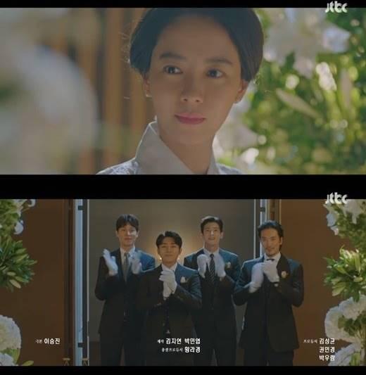 드라마는 송지효와 손호준의 재회, 딸의 결혼식으로 해피엔딩을 맞았다. /JTBC 우리, 사랑했을까 캡처
