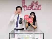 LG헬로비전, '약정 없는 휴대폰 할부' 선보인다
