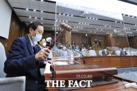 [TF사진관] 이흥구 대법관 후보자 인사청문경과보고서 채택