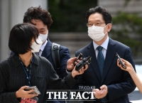 '댓글조작 혐의' 김경수 지사 11월 6일 항소심 선고