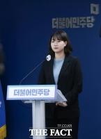 '96년생 최고위원' 박성민, 이틀 연속 '영끌' 김현미 장관 비판