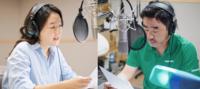 '에코 배우' 박진희·류승룡, 그린피스에 목소리 재능 기부