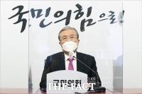 [TF사진관] 취임 100일 기자회견 갖는 김종인 국민의힘 비대위원장