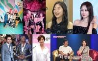 [TF업앤다운] 월드클래스 입증한 BTS, 스타들의 연애와 이혼