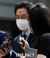 [TF초점] 1년9개월 걸린 김경수 항소심…운명의 '카운트다운'