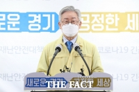 이재명 '선별지원' 홍남기에
