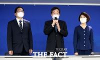 [TF포토] 합의문 서명후 발언하는 이낙연 대표