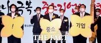 [TF포토] 중기중앙회, '대한민국 중소기업인대회 개최'