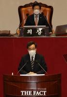 [TF사진관] 첫 교섭단체 대표연설하는 이낙연 대표