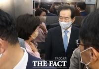 [TF사진관] 국회 나서는 추미애 장관
