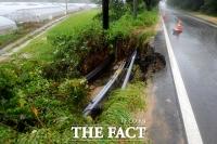 [TF포토] 태풍의 영향으로 유실된 도로