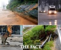 [TF포착] '도로 침수·토사 유출…' 태풍으로 피해입은 속초