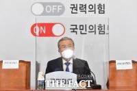 [TF사진관] 김종인, 추미애 향해 '잘못된 자식사랑'… 사퇴 요구