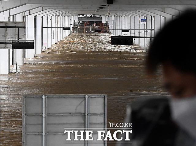 8월 9일 물에 잠겨 통제된 서울 잠수교.