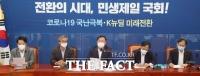 [TF사진관] 김태년, 주호영 연설에… '공수처부터'