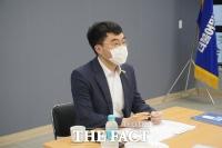 추미애 옹호 김남국