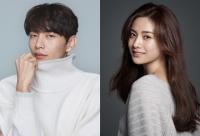 이민기·나나, '오! 주인님' 출연…내년 3월 편성