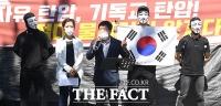 [TF사진관] 공동 기자회견하는 사랑제일교회-자유북한운동연합