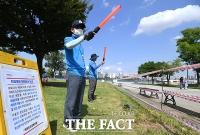 [TF포토] 부분폐쇄된 여의도 한강공원