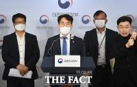 [TF포토] 질병관리청, 중앙행정기관으로 승격