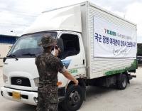 세븐일레븐, 수해 복구 군 장병에 음료 1만5000개 후원