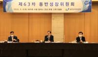 삼성전자·현대차·SK 등 35개사, 동반성장지수 '최우수' 등급