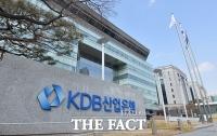 산업은행, 인도네시아 종합금융사 '티파 파이낸스' 인수 완료