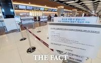 [TF사진관] '인수합병 무산'…직원 605명에 해고 통보한 이스타 항공