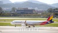 [TF사진관] 아시아나항공 매각 플랜B, 11일 지원 논의