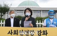 [TF사진관] 정의당, 전국민 고용소득 보험제도 도입 법안 발의
