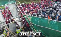 [TF영상] 집회 도중 경찰 폭행 민노총 조합원 2명 입건