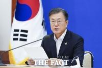 [TF사진관] 제8차 비상경제회의 주재하는 문재인 대통령